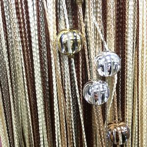 Нитяные шторы - Кисея! Огромный выбор, оптовая цена — Кисея Радуга с шарами плотная — Шторы