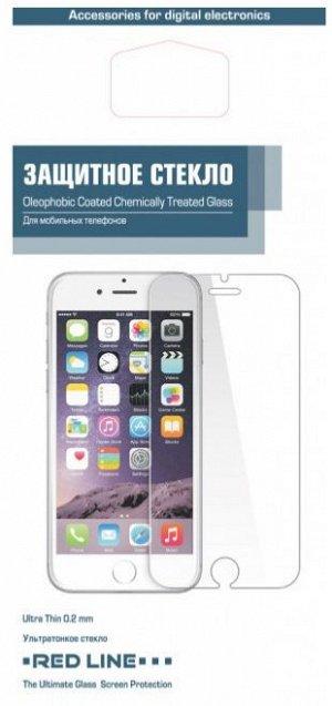 Samsung Galaxy J7 (2017) 0.2 мм tempered glass