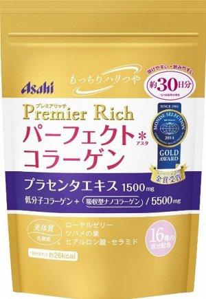 Коллаген Asahi Premier Rich
