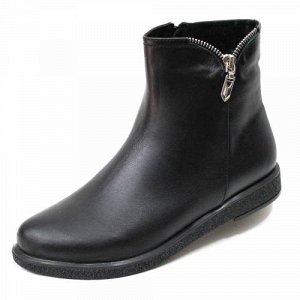 Удобные ботинки, 39 р