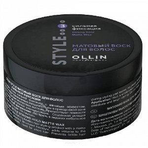 OLLIN STYLE Матовый воск для волос сильной фиксации 50г/ Strong Hold Matte Wax