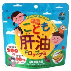Детский рыбий жир (100 конфет)