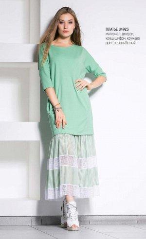 классное платье MAXA