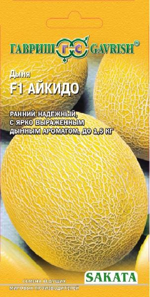 Семена «ГАВРИШ» Высокое искусство российской селекции — ДЫНЯ — Семена овощей