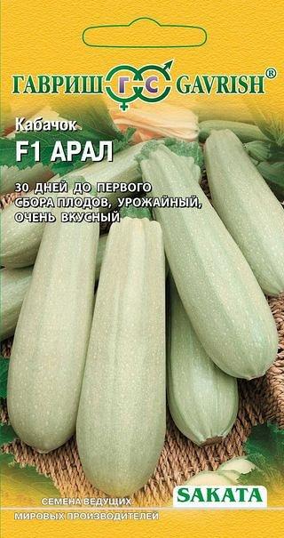 Семена «ГАВРИШ» в наличии, огромный ассортимент — КАБАЧОК — Семена овощей