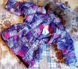 Комплект полукомбинезон куртка зимняя