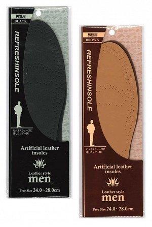 """015932 """"FUDO KAGAKU"""" Стельки для классической мужской обуви (коричневые, кожзам) 24-28 см., 1/360"""