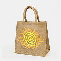 """Джутовая сумка маленькая 30х30х18см """"Солнце-2"""""""