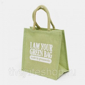 """Джутовая сумка 30х30х18см, """"I am your green bag"""", зелёная (9038177414840)"""