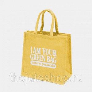 """Джутовая сумка маленькая 30х30х18см """"I am your green bag"""" желтая (9038177428199)"""