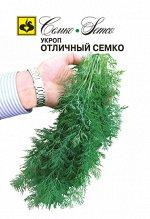 Укроп Отличный Семко 2 г