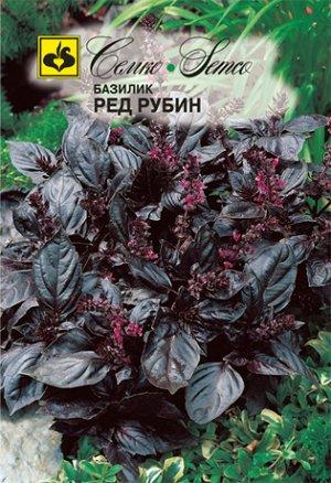 Базилик Ред Рубин 1 г