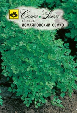 Кервель Измайловский Семко  1 г