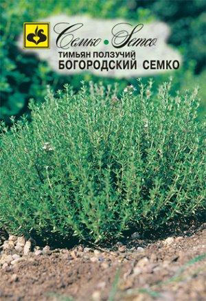 Тимьян Богородский Семко 0,2 г