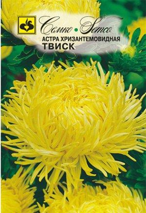 Астра хризантемовидная Твиск 0,5 г