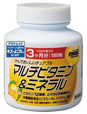 БАД: Мультивитамины и минералы манго, 90дней