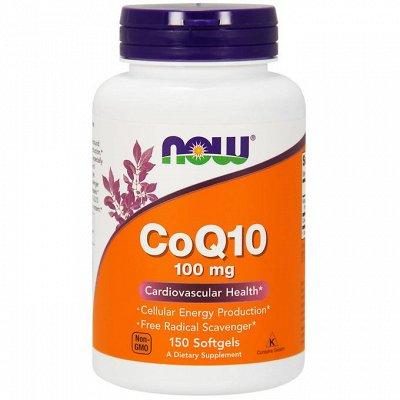 Хиты органики! Витамины, натуральные товары из США! — Коэнзим Q10 — Витамины, БАД и травы