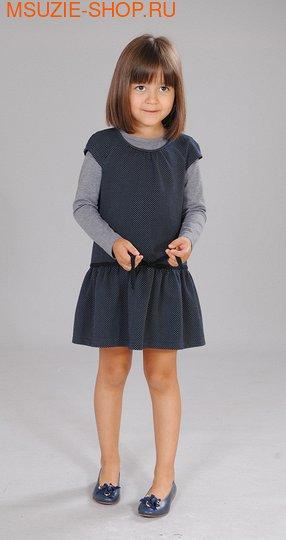 Сарафан+блузка синий
