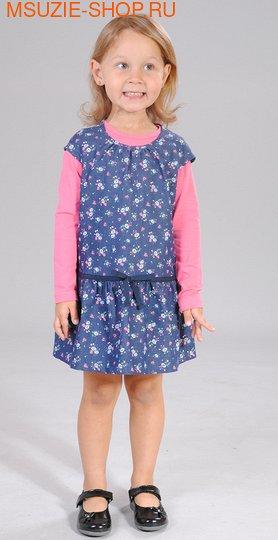 Сарафан+блузка индиго