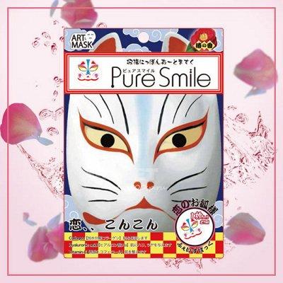 Любимая Япония, Корея, Тайланд.!Ликвидация! Скидки!   — АРТ-МАСКИ с рисунком! PURE SMILE — Увлажнение