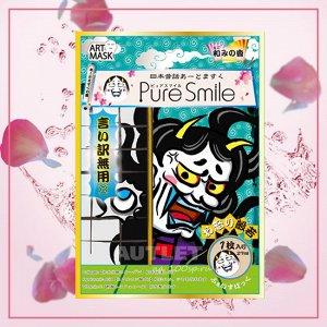 """PURE SMILE"" Art Mask Концентрированная увлажняющая маска для лица с экстр. цветов камелии, коллагеном, гиал. кислотой и вит. Е"
