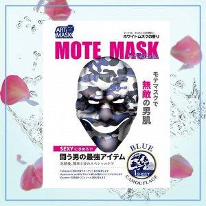 """""""PURE SMILE"""" """"Art Mask"""" Концентрированная тонизирующая мужская маска для лица с экстрактом ванили, с коллагеном, гиал"""