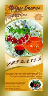 Приятного чаепития с РЧК!  — Пу-эры Шу рассыпные с добавками — Чай