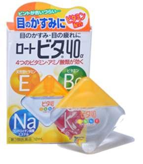 Капли для глаз EBNaK 40-оранж