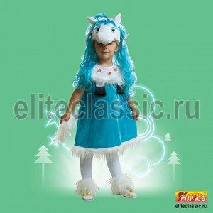 Карнавальный костюм детский ПОНИ ЛОШАДКА
