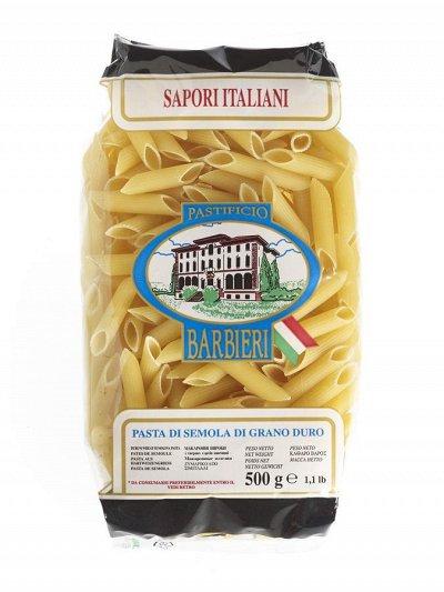 💥Оливковое масло Испания! Натур. паштеты! Армения!  — Макароны, спагетти BARBIERI Италия! — Макаронные изделия