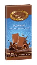 Шоколад молочный ПК 1/100