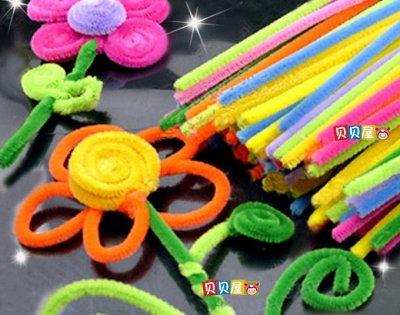 Детский мир: одежда, обувь, аксессуары, игрушки. Наличие! — Отдельные детали для создания аппликаций — Развивающие игрушки