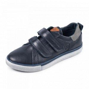 Кожаные кроссовки на мальчика, р 32-33