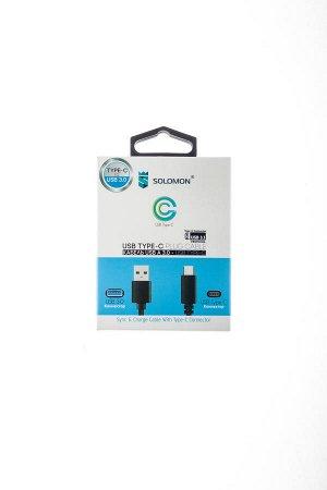 Кабель Solomon USB A 3.0 - USB Type-C , 1,2м, черный