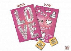 LOVE ChokoHOT - горячая серия открыток с шоколадом.Уникальные и смелые открытки, созданные дарить радость САМЫМ близким людям. На обратной стороне 2 вкусные шоколадки ;) Только для взрослых! 18+   Сос
