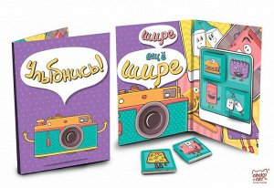 Улыбнись Открой открытку и улыбнись пошире! Внутри тебя ждут забавные улыбчивые персонажи.