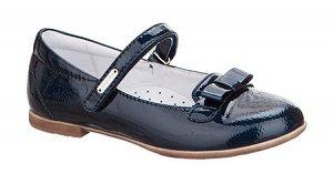 Стильные туфли Капика (лак кожа,новые)