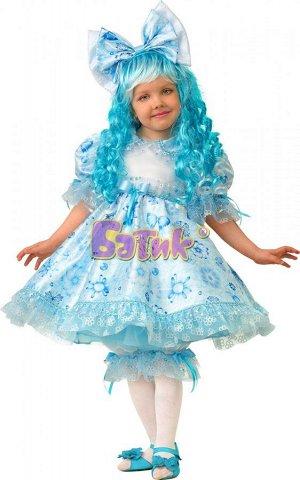 Продам карнавальный костюм