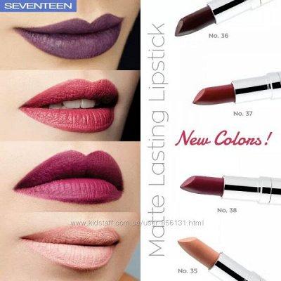 Vivienne Sabo! Весенние новинки красоты🌷 — Seventeen. Для губ — Декоративная косметика