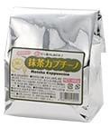 Чай Матча с молоком №1 в Японии!500гр