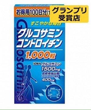 Пищевая добавка Yuwa Глюкозомин+Хондроитин 1500 mg