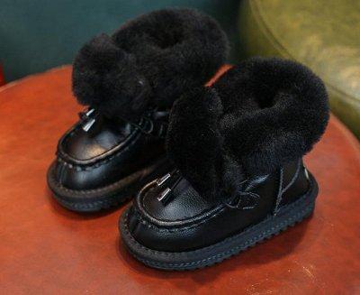 Детская одежда, обувь, аксы! Открываем сезон комбинезонов! — SALE  до МИНУС 60%  — Для детей