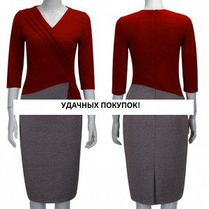 Платье с рукавом 3/4 цвет: КРАСНЫЙ + СЕРЫЙ