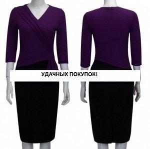 Платье с рукавом 3/4 цвет: ФИОЛЕТОВЫЙ + ЧЕРНЫЙ