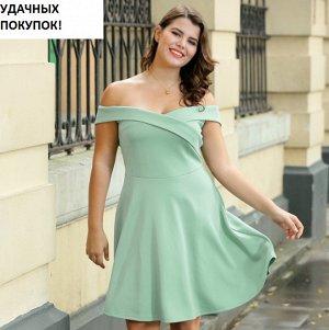 Платье с открытыми плечами с короткими рукавами цвет: СВЕТЛО-ЗЕЛЕНЫЙ