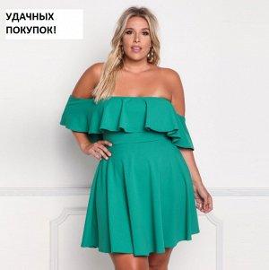 Платье с открытыми плечами короткое цвет: ЗЕЛЕНЫЙ