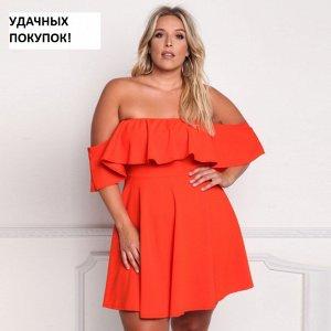 Платье с открытыми плечами короткое цвет: ОРАНЖЕВЫЙ