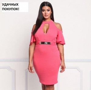 Платье с открытыми плечами с короткими рукавами цвет: РОЗОВЫЙ
