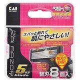 Запасные кассеты Kai5