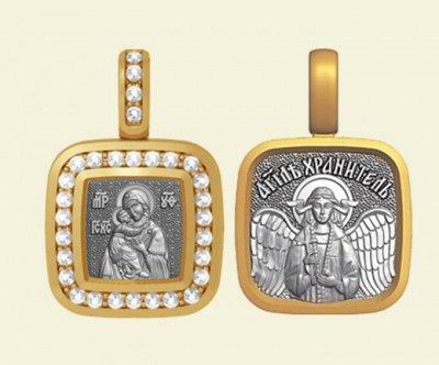 Божественная красота!* Эксклюзивное серебро, эмаль, обереги! — Святые заступники — Предметы религии